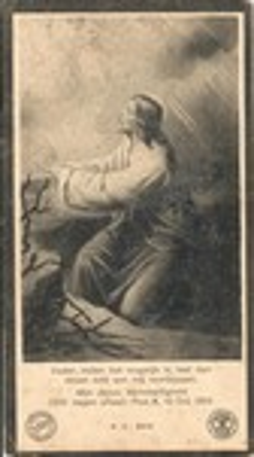 Anna Maria Gertruda Beckers